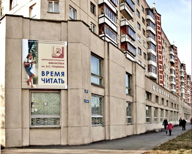 Как сообщает агентству «Урал-пресс-информ» председатель правления областной писательской организа
