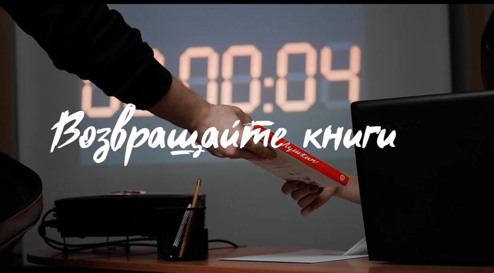 Центральная библиотека имени Пушкина в очередной раз удивила челябинцев, сняв необычный видеороли