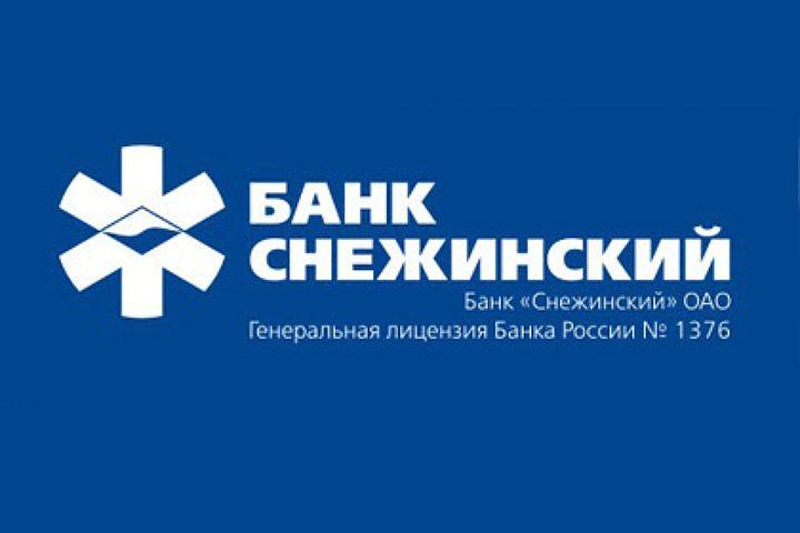 Как сообщили агентству «Урал-пресс-информ» в пресс-службе банка, в этом году в певческом состязан