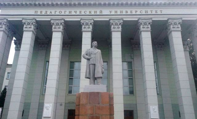 Бывший ректор педагогического университета Челябинска, экс-министробразования Челябинской област