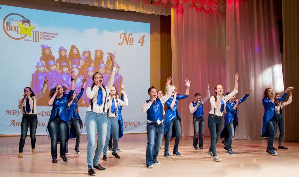 Как сообщили агентству «Урал-пресс-информ» координаторы проекта, фестиваль проводится при поддерж