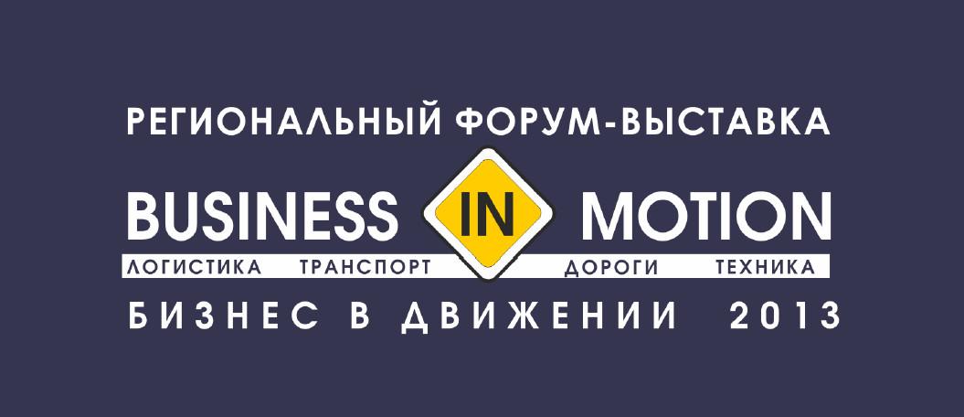 Как сообщили агентству «Урал-пресс-информ» в пресс-службе Министерства промышленности и природных