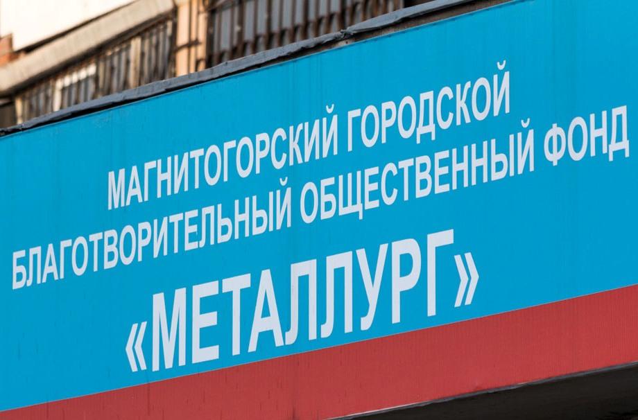 Как сообщает пресс-служба ММК, мероприятие прошло в Москве, в Общественной палате РФ, с участием