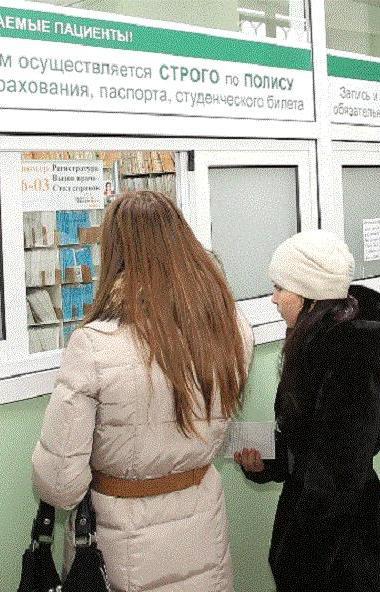 Президент России Владимир Путин предложил пересмотреть правила начисления оплаты по листку нетруд