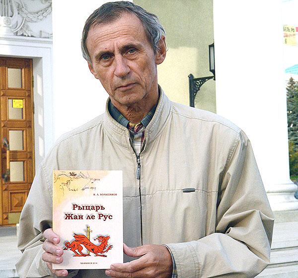 Челябинец Владимир Большаков написал шестисотстраничное издание «Книга веков. История мира в синх