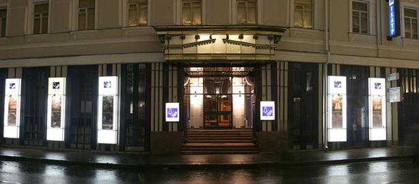 Президент-председатель правления банка ВТБ Андрей Костин был избран председателем Попечительского