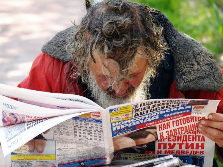 Как сообщили агентству «Урал-пресс-информ» в главном управлении по труду и занятости населения, п