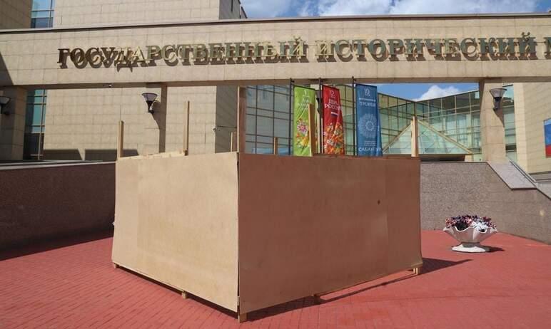 В Челябинске 20 августа в 11 часов 30 минут на площади перед Государственным историческим музеем
