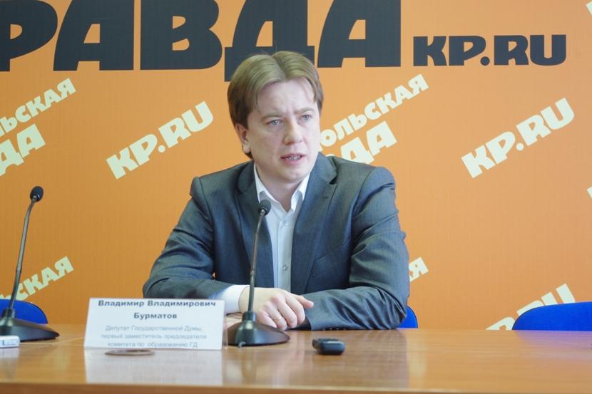Напомним, что ранее единоросс сложил с себя полномочия заместителя председателя комитета Госдумы