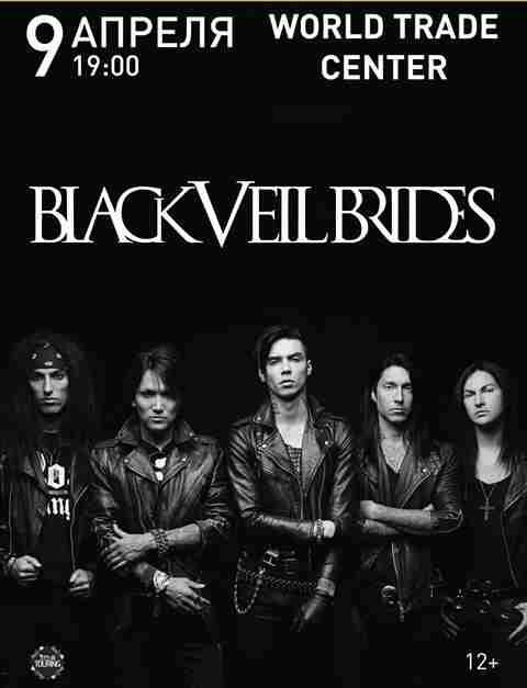 Черные кожаные куртки в заклепках, черный мэйкап, черные рисунки по телу, черные гривы начесов, м