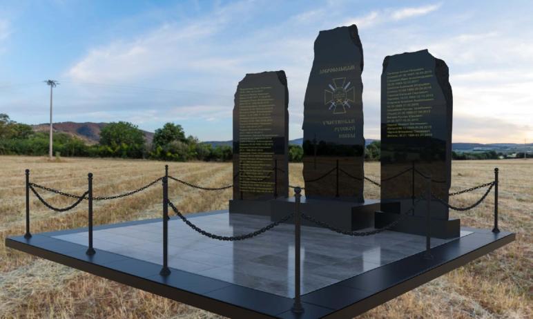 Память погибшего на Донбассе челябинца Павла Цыпышева увековечат в его родном городе.  И