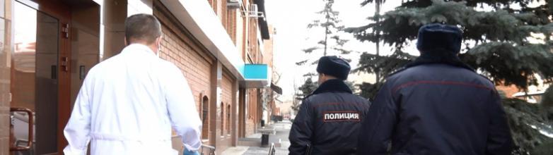 Полицейские Челябинской области оказывают содействие представителям Роспотребнадзора и региональн
