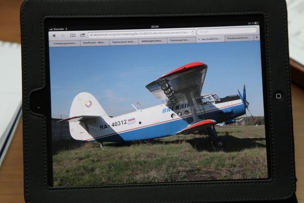 Напомним, что самолет вылетел 11 июня прошлого года и скрылся в неизвестном направлении. Согласно