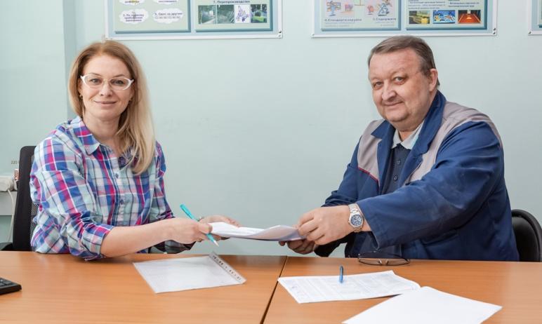 В Миассе на Автомобильном заводе «Урал» прошел очередной этап по охране и безопасности труда. В н