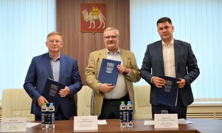 В Челябинске появится инновационная система динамического мониторинга распространения загрязняющи