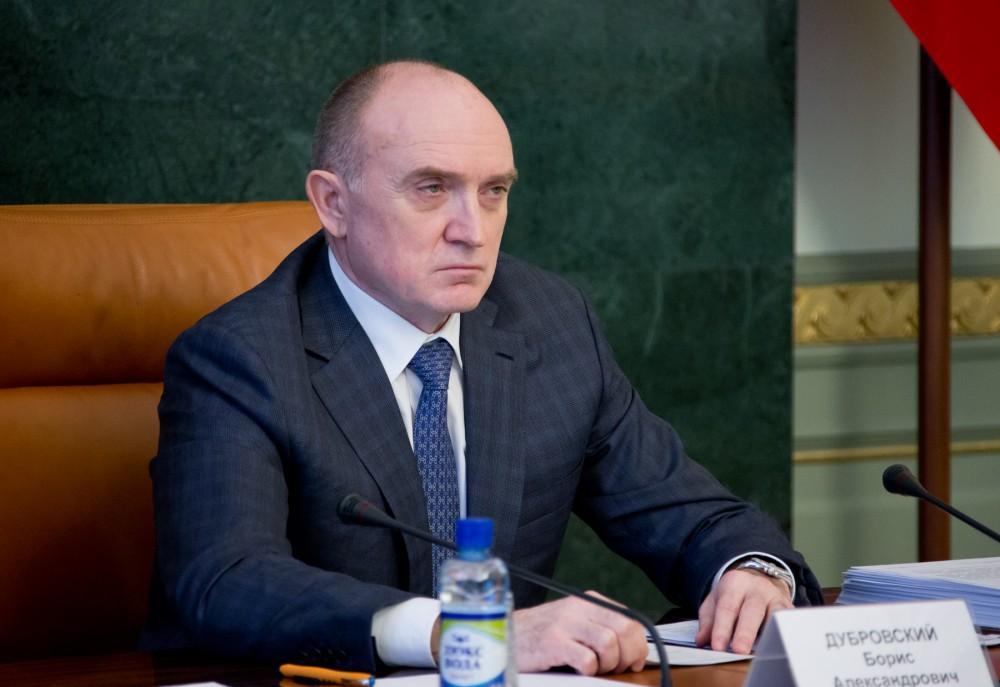 На оглашении программного документа присутствовали парламентарии, руководители федеральных органо