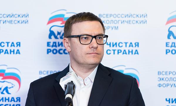 Власти Челябинской области намерены сотрудничать с партией «Единая Россия» для повышения экологич