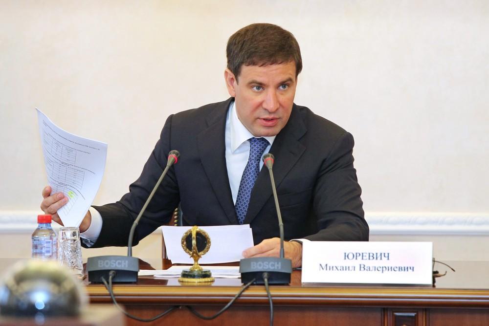 Губернатор Челябинской области Михаил Юревич провел совещание по реализации программы по расселен