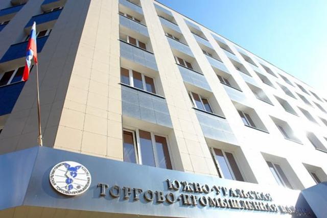 В Челябинск 11-12 июля приезжают 120 предпринимателей из Китая для проведения переговоров с регио