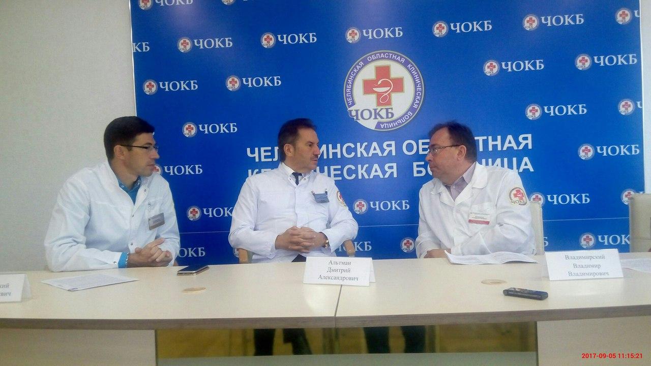 В России ежегодно диагностируется около 45 тысяч новых случаев критической ишемии нижних конечнос