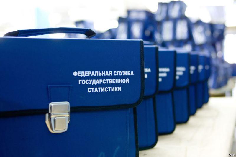 Утвержден состав областной комиссии по подготовке и проведению Всероссийской переписи населения 2