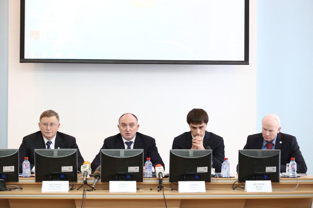 Что нужно сделать для того, чтобы Челябинская область в ближайшие годы заявила о себе, как о терр