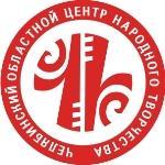 Как отметила заместитель министра культуры Челябинской области Н