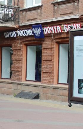 Центральное почтовое отделение 454000 Челябинска сменило прописку. Почтамт разместился в здании п