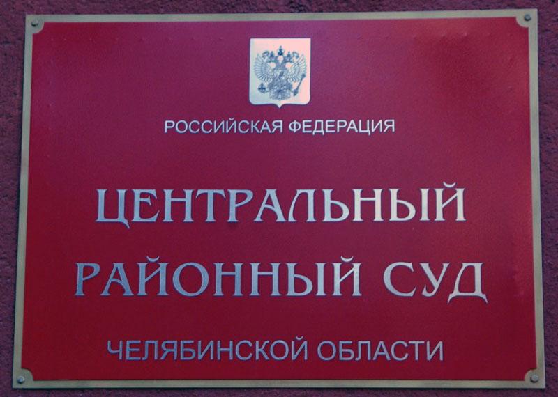 Как сообщают участники группы «Штаб31» в поддержку Александра Попова, истец исправил ошибки и нет
