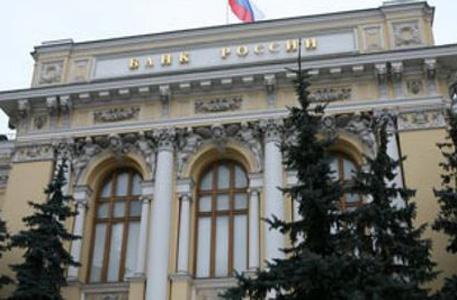 Как сообщает пресс-служба ЦБ РФ, лицензии у всех трех банков отозваны с 13 декабря в связи с неи