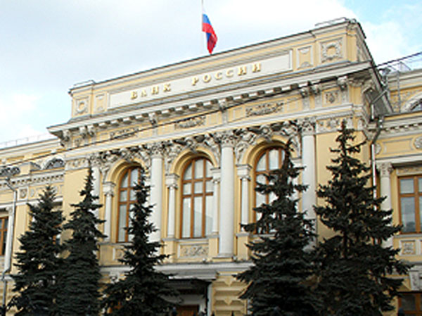 Как сообщается на официальном сайте ЦБ РФ, ВЛБАНК проводил высокорискованную кредитную политику,