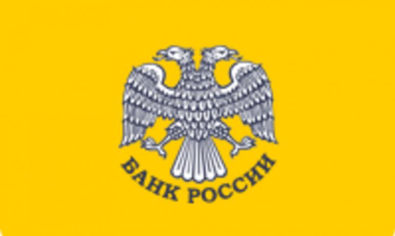 Банк России впервые за последние 15 месяцев повысил ключевую ставку на 0,25 процентных пункта – с