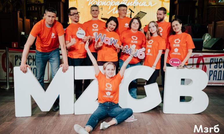 На состоявшейся в Челябинске финальной игре корпоративной лиги популярной интеллектуальной игры «