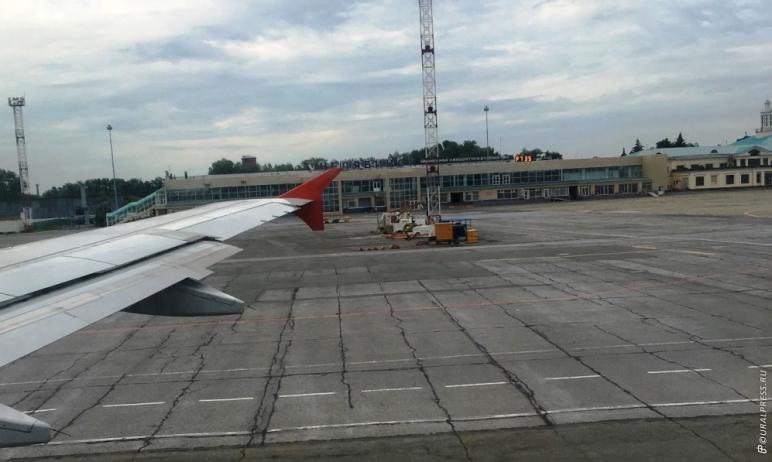 В аэропорту Челябинска завершилась посадка на рейс до Москвы, который был задержан на пять часов.