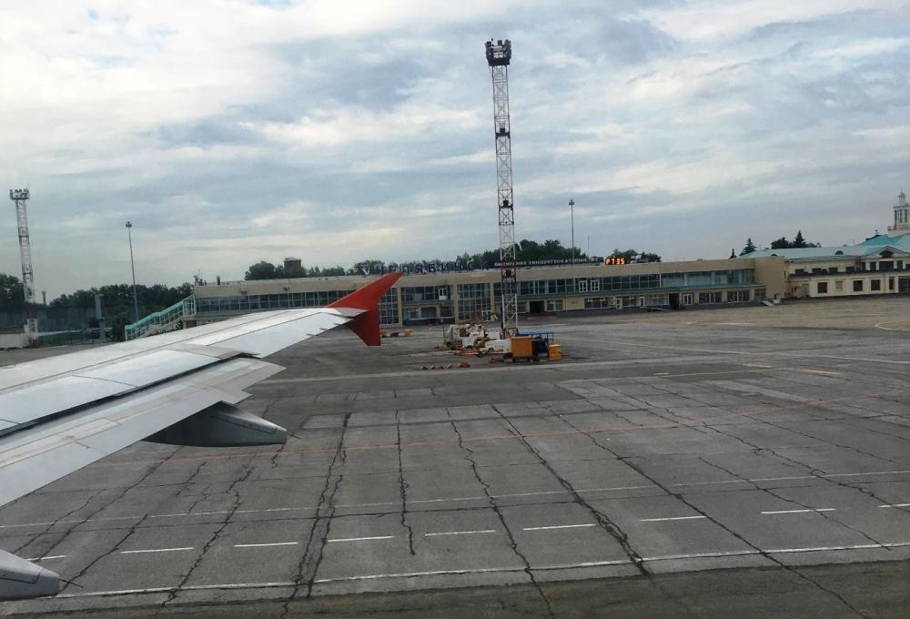 Напомним, ранее уже была практика запуска авиарейса «Магнитогорск-Екатеринбург», но со временем п