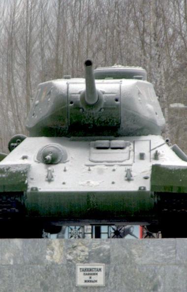 В военном городке Чебаркульского городского округа (Челябинская область), где произошла серьёзная