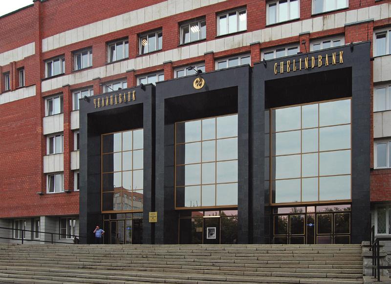 Челиндбанк продлевает сроки акции по ипотечному кредитованию В канун Ново