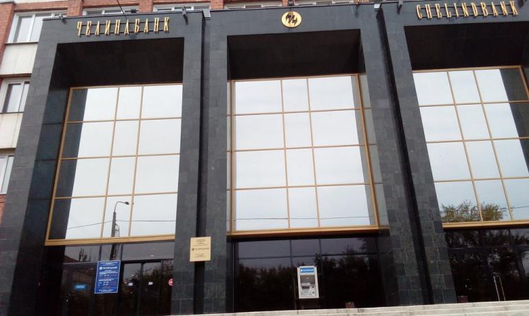 Акция «Ипотека без страховок» в Челиндбанке продлена до конца января 2021 года. В рамках акции кл