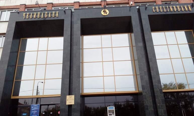 Сервис подбора финансовых услуг Brobank.ru составил