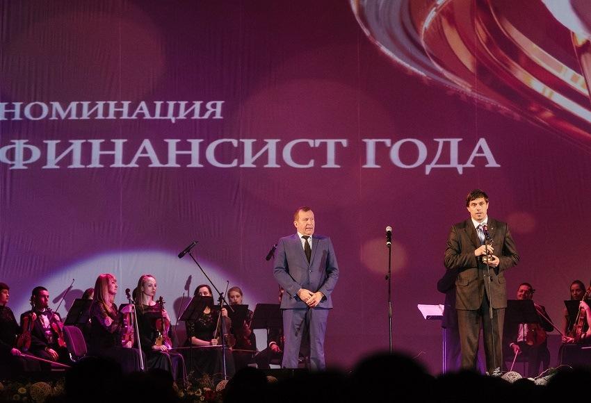 Как сообщили агентству «Урал-пресс-информ» в пресс-службе банка, экспертная комиссия высоко оцени