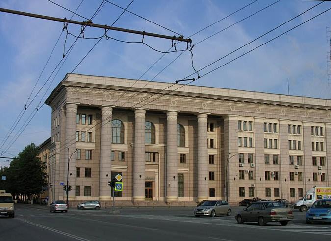Форум «Совершенствование технологических присоединений в Челябинской области. Результаты