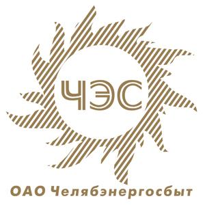 Об этом заявили в пресс-службе Челябэнергосбыт в ответ на заявления МРСК Урала о