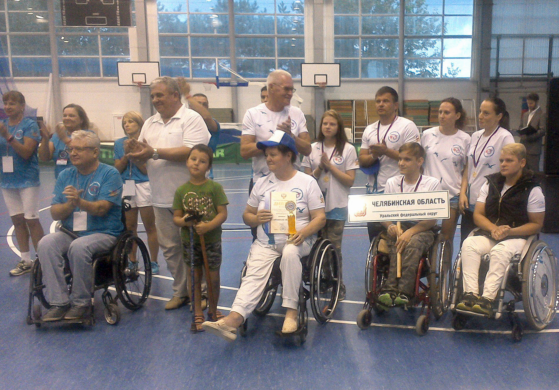 Челябинские инвалиды завоевали «серебро» на физкультурно-спортивном фестивале «Пара-Крым-2018».