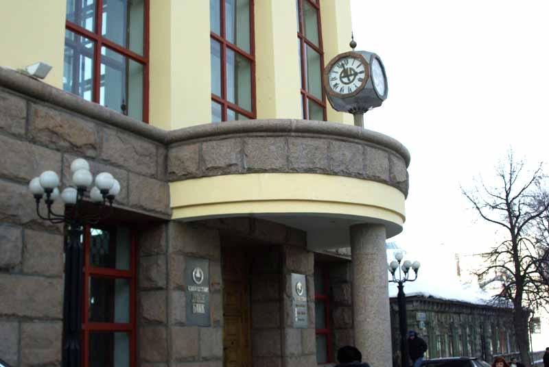 Как сообщили агентству «Урал-пресс-информ» в банке, собственные средства на 1 января 2015 года со