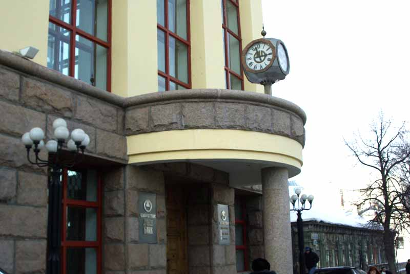 Как сообщили агентству в банке, овердрафт в Челябинвестбанке предоставляется на сумму от 100 000
