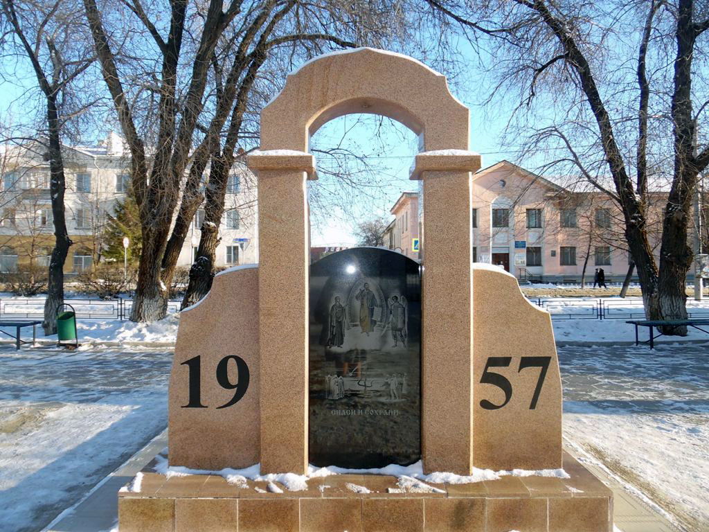 На этой неделе в Копейске (Челябинская область) неизвестные злоумышленники похитили колокол с пам