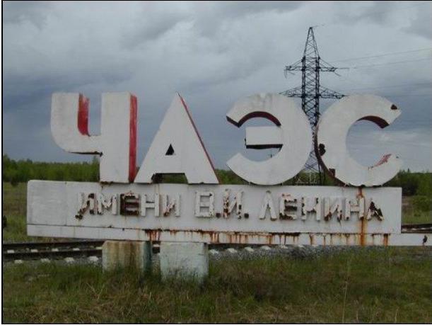 В соответствии с постановлением губернатора с 2007 года в Челябинской области установлена ежегодн