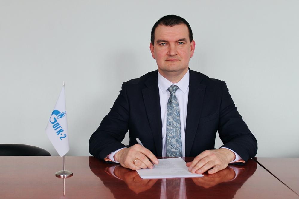 Сегодня, 22 февраля, в должность заместителя директора – главного инженера Троицкой ГРЭС ПАО «ОГК