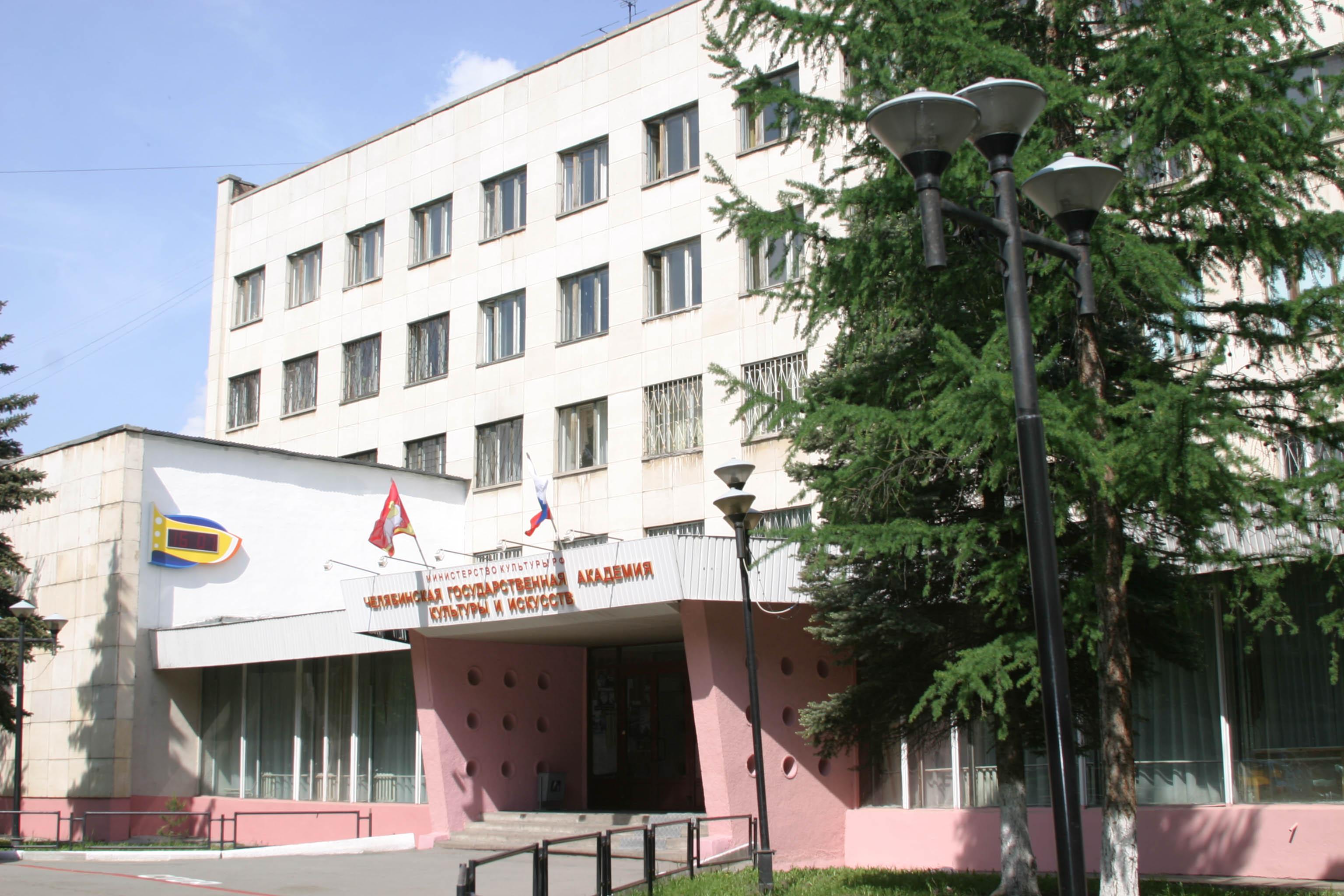 Как сообщает агентству «Урал-пресс-информ» специалист по PR ЧГАКИ Екатерина Париева, уже второй р