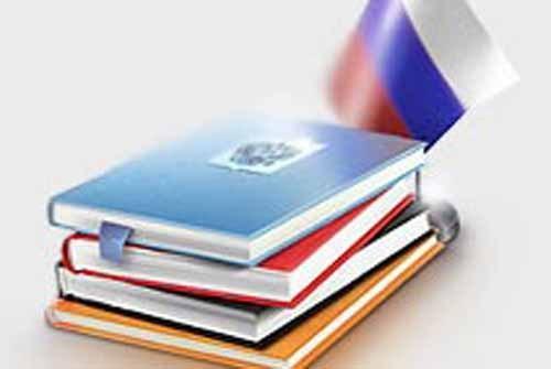 Как сообщает пресс-служба Управления Росреестра по Челябинской области, в прошлом году за девять